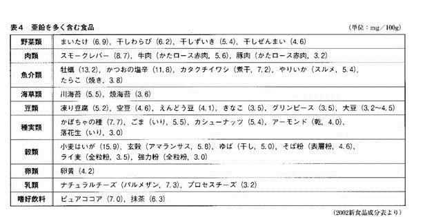 jouhou1029_clip_image002_0007[1]
